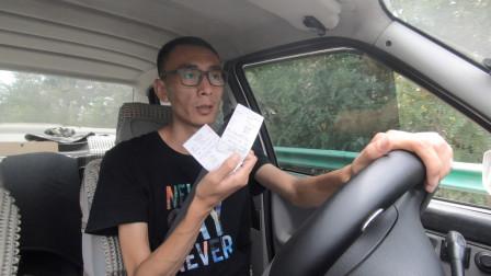 自驾游晚上住高速服务区,真的需要开小票凭证吗,真实体验