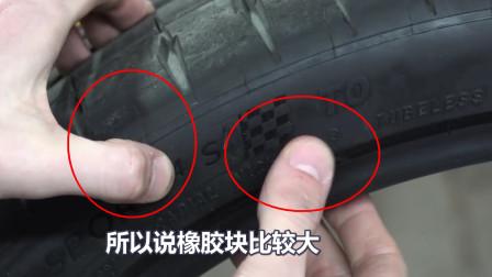 怎么用肉眼分辨一条轮胎是贵还是便宜?老司机教你这招,很实用