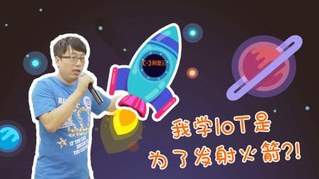【干货】阿里云IoT套件分享