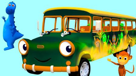 英语启蒙慢速儿歌,猴子和恐龙乘丛林巴士游玩