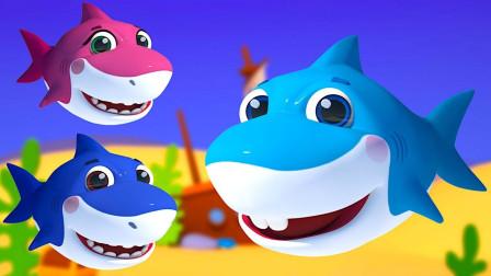 英语启蒙慢速儿歌,几条小鲨鱼在海底快乐的唱歌