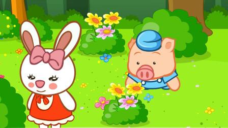 儿童益智故事 森林里面是谁丢了钱包,捡到钱包的小猪这么做可不行!
