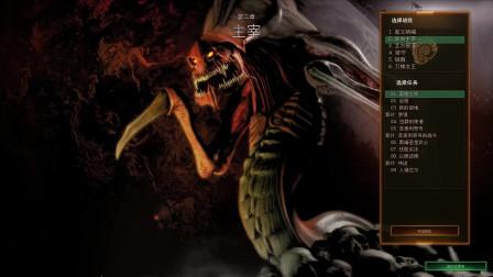 枪兵《星际争霸MassRecall非官方复刻》第二章03 困难难度攻略解说【游戏地域】