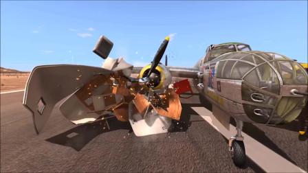 车祸模拟:汽车快速开过飞机螺旋桨事故