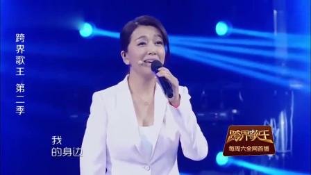 江珊演唱《乌兰巴托的夜》,非常好听!