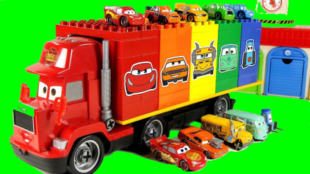 小汽车进车库变身学习英语颜色