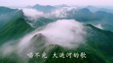一条大河-周磊演唱 刘旭东作词 吴小平作曲