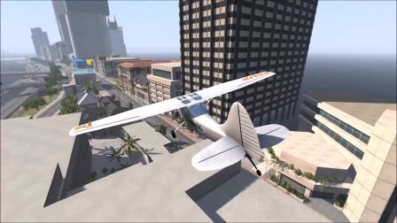 车祸模拟:飞机坠毁着陆撞击汽车事故