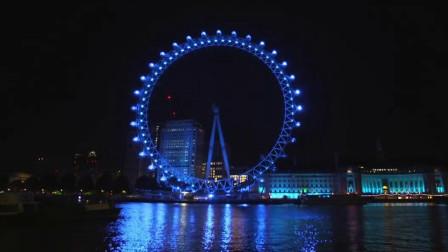 伦敦眼现摩斯密码 突然出现间歇性闪烁