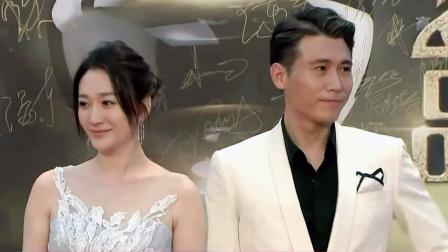 李乃文新戏背台词背到崩溃 SMG新娱乐在线 20190410 高清版