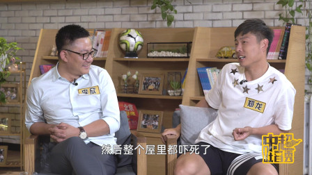 《中超吐口秀》第11期预告 李壮飞为涨球半夜削苹果,郑龙脖子歪竟因不服?