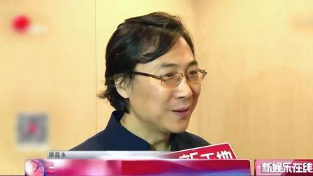 """廖昌永:一群人的成功才是""""满园春""""! SMG新娱乐在线 20190419 高清版"""