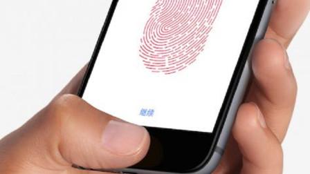 市场上的手机大多都是指纹解锁,指纹解锁真的安全吗?涨知识了