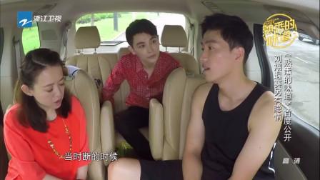 刘翔首度公开伤势,当年退赛其实另有隐情!