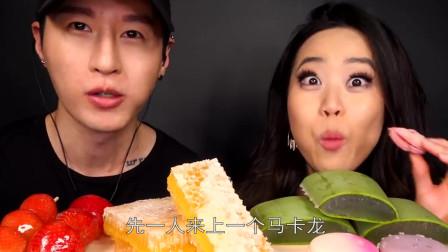 韩国情侣做吃播,蜂蜜、糖葫芦和芦荟,大口大口吃得超过瘾