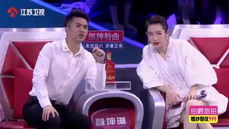 郑林楷直接跳过中间的题,魏坤琳一眼看出关键