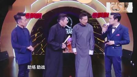 跨界喜剧王:小沈阳邀请孙楠参加节目,孙楠却这样回应他!