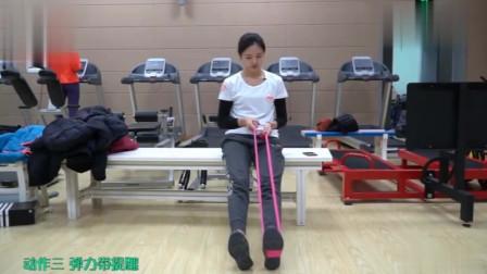 打羽毛球时候脚踝受伤了如何用弹力带做脚踝恢复训练,真太实用