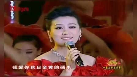 谭晶与戴玉强等歌唱家演唱《我爱你中国》,太好听了!