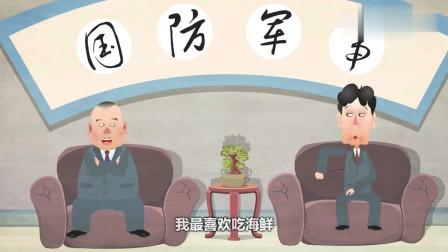 动画版相声郭德纲的方言说的还真有意思, 太搞笑了!