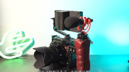 这是我改装出来的一套拍摄设备!DIY魔改兔笼