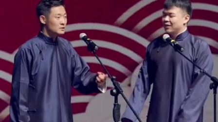 岳云鹏天价片酬曝光,害不害怕?