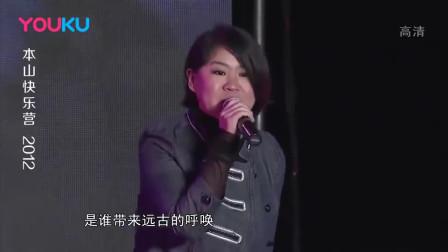 沈春阳演唱《青藏高原》,这高音没得说了!