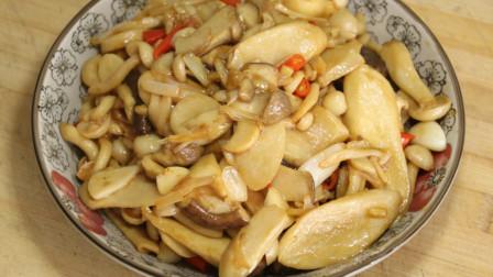 教你在家做蚝油烧菌菇,菌菇鲜嫩味道香,几块钱炒一大盘