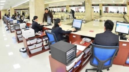 4050补贴新规:灵活就业人员满足2点,一年能领3600元