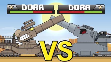 坦克世界动画:坦克锦标赛,朵拉大战!谁笑到最后?