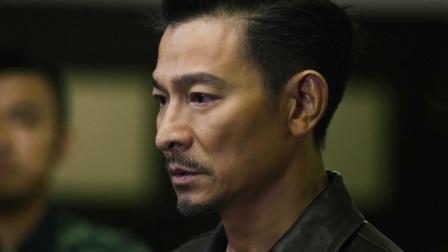 《扫毒2》正在热映曝双雄对峙片段 刘德华古天乐情义尽毁因毒结仇
