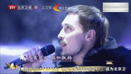 普京承认的俄罗斯音乐巨星中国首秀来袭!《冰雪融化时》惊艳震撼