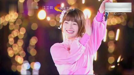 日本女优花泽香菜为跨年献唱《大丈夫》!甜美笑容,甜蜜开唱!