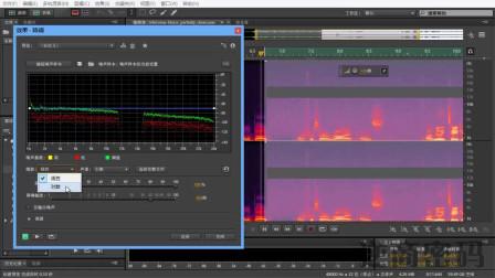 零基础AU教程二十之百万调音师的养成:取样噪声样本去除噪音