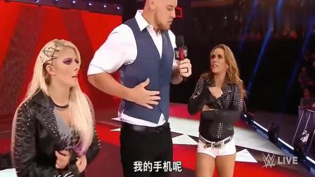WWE:美女遭隆达罗西暴打,叫来裁判出气,结果却出人意料!
