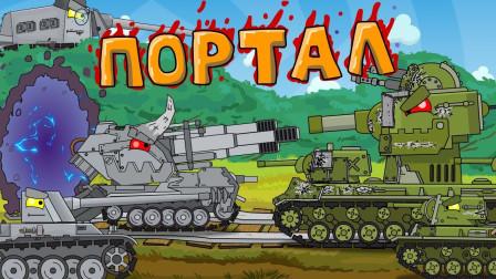 坦克世界动画:硬汉KV-6,不服就干!【中文字幕】