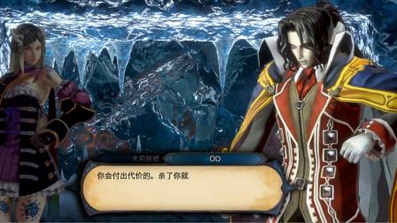 【血污:夜之仪式】2 碎片100%得无限回蓝贝吉尔的眼镜【紫歌King】