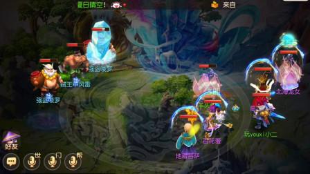 梦幻西游:宝图任务,前往大雪山战胜辛风雷与贼王冷虎大