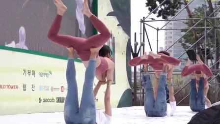 瑜伽韩国官方活动表演