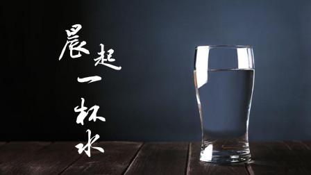 早晨起来应该喝杯水吗?这两点不注意,喝了反而伤身