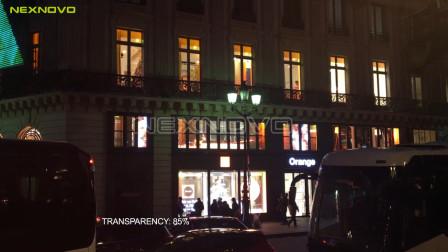 NEXNOVO晶泓科技-法国巴黎Orange透明LED显示屏项目
