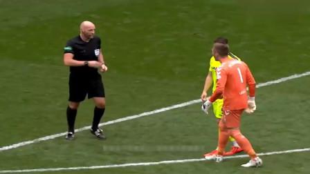 这两家伙就不能认真点踢球吗,裁判都被你们整懵了