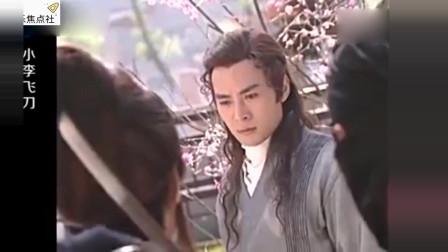 日本忍者用人质威胁小李飞刀让他丟刀,谁知李寻欢竟用树枝当飞刀