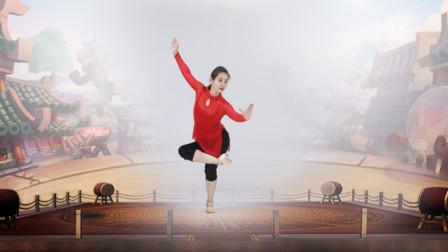 糖豆广场舞课堂《中国功夫》中国传统舞教学