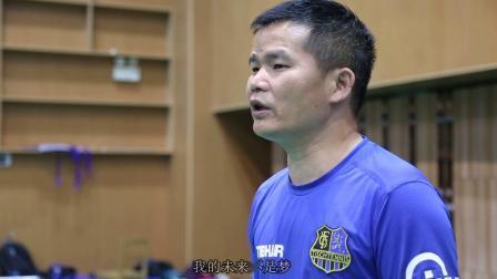 2019年涵邦黄河乒乓球训练基地暑期训练营之我的未来不是梦