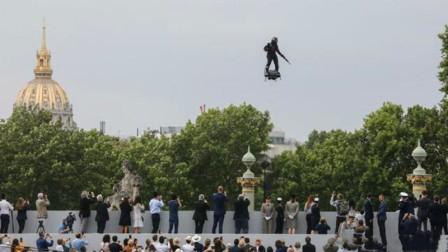 """法国""""飞行兵""""使用的飞行滑板性能曝光,高估了"""