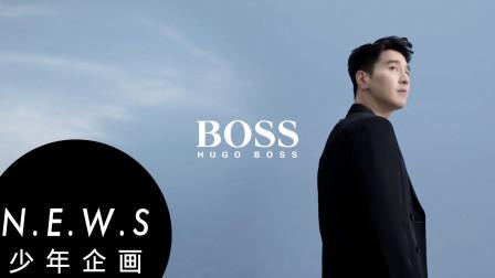 少年企画诚意制作 赵又廷HUGO BOSS 2019春夏男装系列全新大片