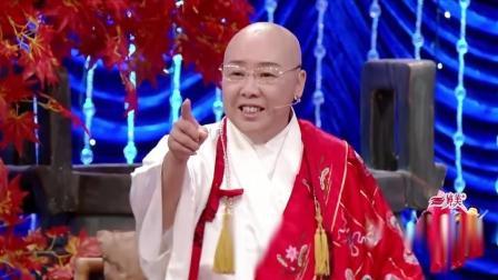 【预告】薛之谦与咏哥比怂 与法师斗rap 161014 偶像就该酱婶