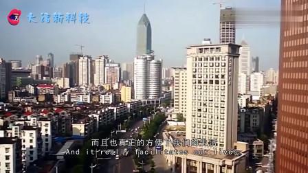 马云新总部在北京确认!豪砸亿元巨资,网友:真气派!