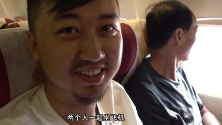 开始旅行,带着爸爸一起坐飞机到宜昌游三峡,再走川藏线去西藏!